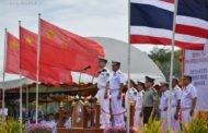 China, Thailand start joint military exercise