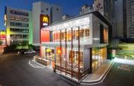 ក្រុមហ៊ុន McDonald មានផែនការលក់នៅអាស៊ី