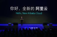 ក្រុមហ៊ុន Alibaba Cloud សាងសង់ទីស្នាក់ការថ្មី នៅប្រទេសសិង្ហបុរី សម្រាប់ការពង្រីកជាសកល