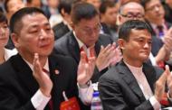 តើ Jack Ma និយាយអ្វីខ្លះ នៅឯមហាសន្និបាត សហគ្រិនពិភពលោក Zhejiang លើកទី4?
