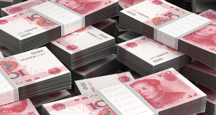 Russian experts, officials confident about China's economy, currency