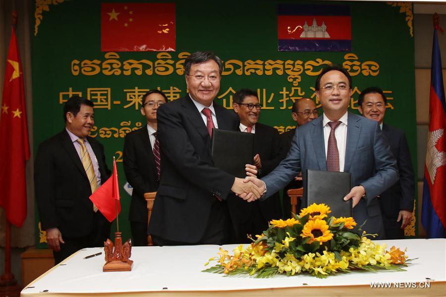 Cambodia, China sign trade deal
