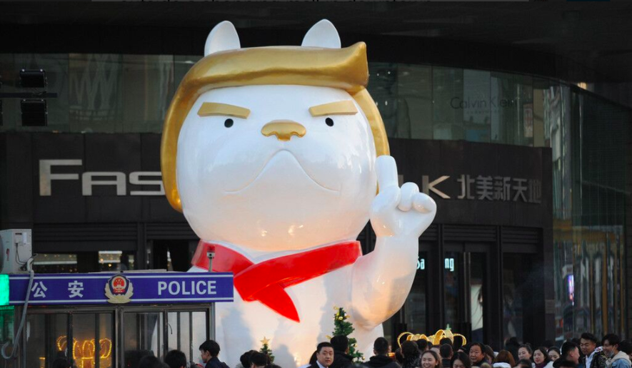 'Trump Dog' unveiled in Chinese mall for Lunar New Year